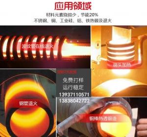 如何提高感应加热设备感应器的效率?
