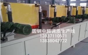 圆钢热处理调质生产线设备配置及要求