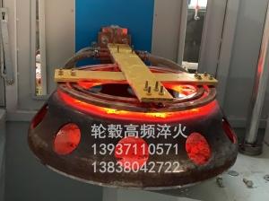 轮毂中频淬火设备组成及应用场景
