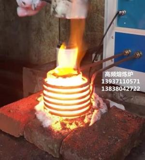 小型高频熔金炉设备组成
