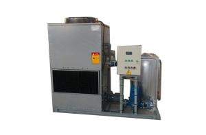 高频炉冷却设备