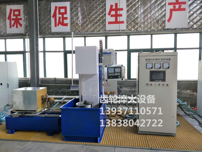 160KW中频感应淬火成套设备_副本.jpg